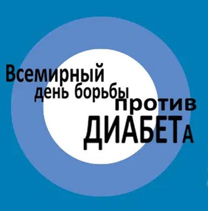 Акция центра социального обслуживания населения