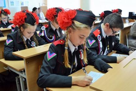 «Казачий диктант» пройдет на Кубани