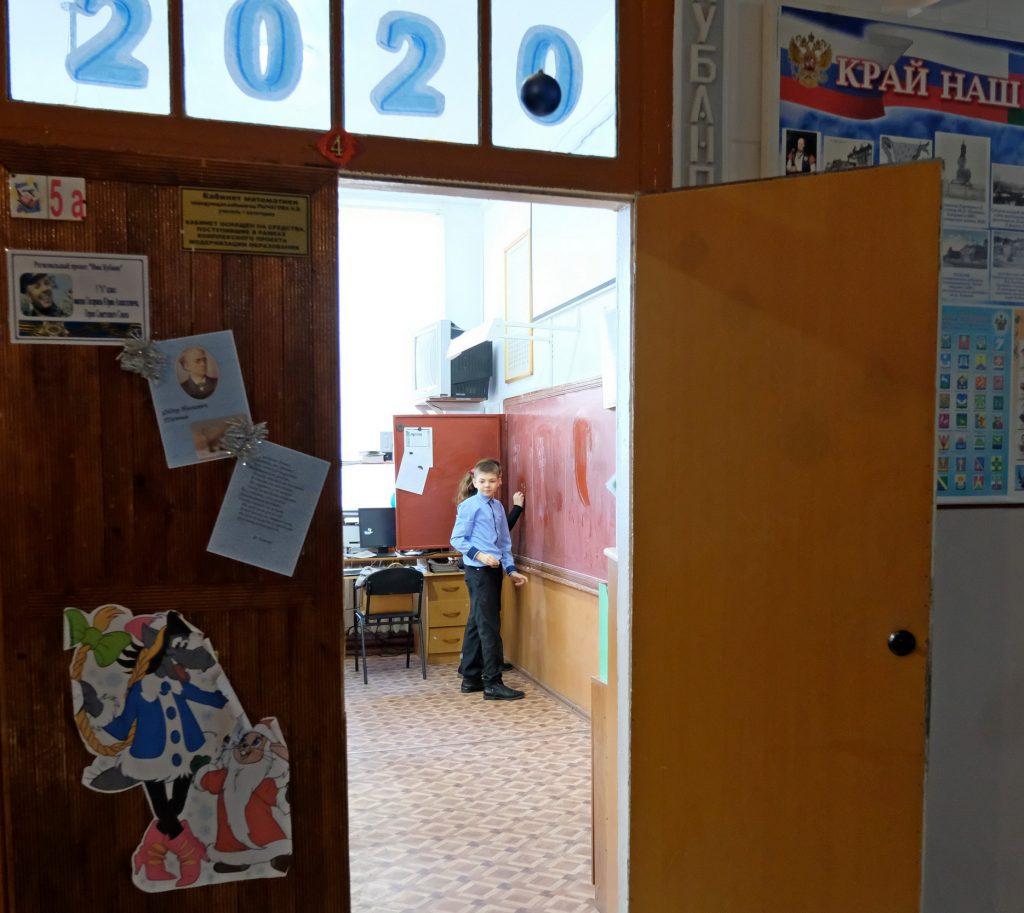 В этих стенах дети учатся последние дни. Фото: Владимир Аносов/ РГ
