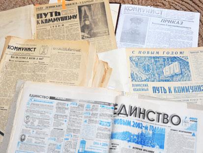 """Все редакторы газеты от """"Коллективиста"""" до """"Единства"""""""