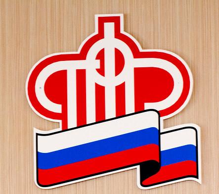 Управление Пенсионного фонда РФ в Павловском районе напоминает работодателям о сроках представления отчетности