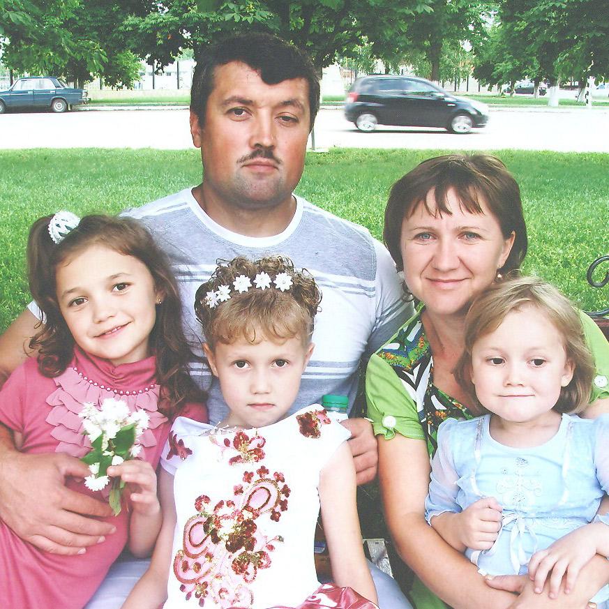 Семья Тимошенко, станица Павловская