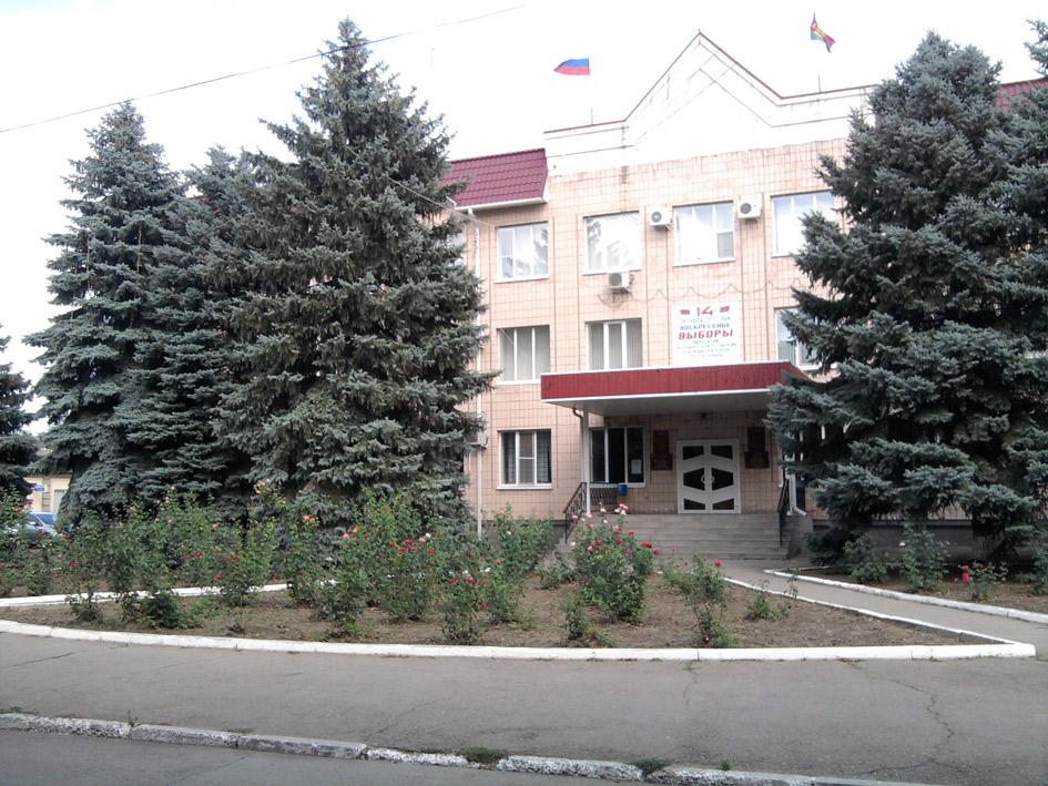 Павловский район, Павловская, районная администрация