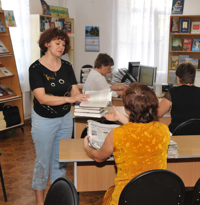 Паловская районная библиотека