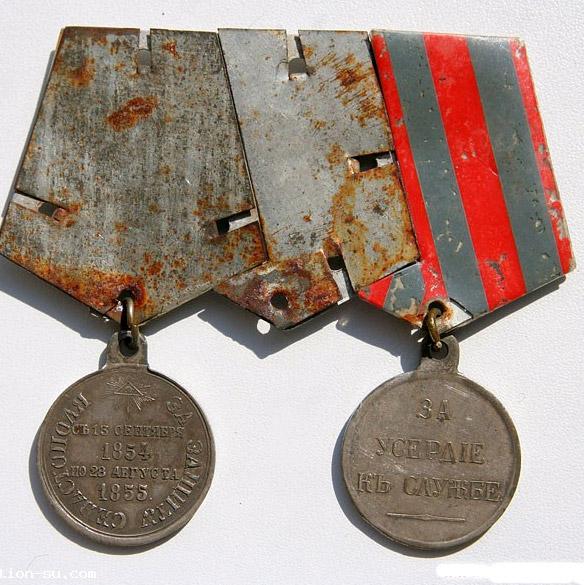 медаль «За усердие к службе