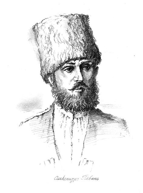 Александр Пивень - народный поэт.