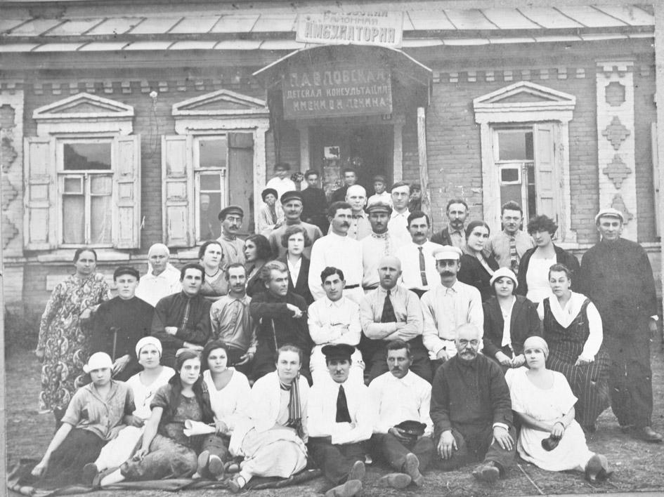 Делегаты профсоюзной конференции, 1928 г.