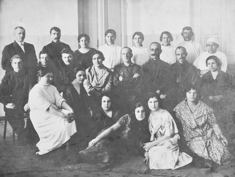 Медицинские работники, 1930 г.