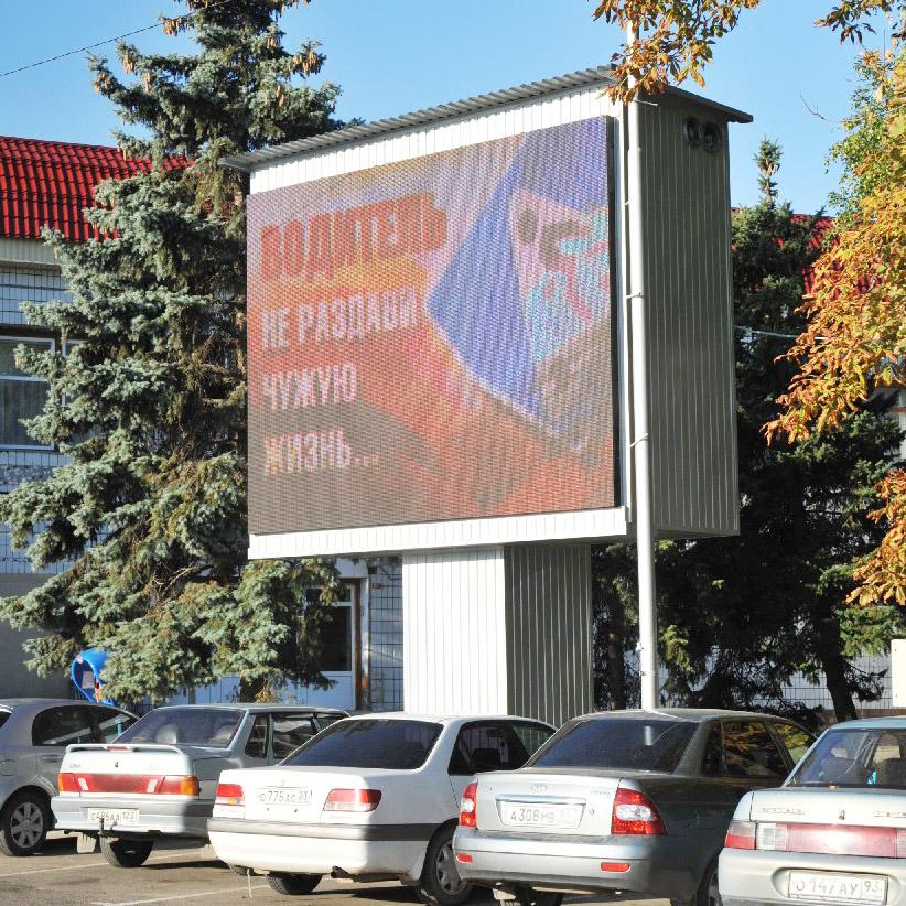 рекламный щит, Павловская