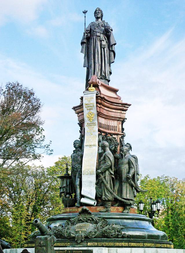 Памятник Екатерине Второй, Краснодар.