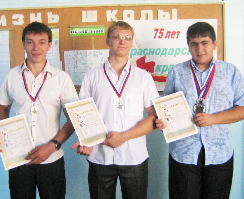 Умники из станицы Веселой. Фото www.moyschool5.ucoz.ru.
