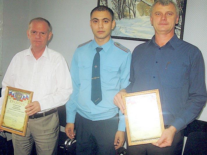 Слева направо: А.Л. Сухомлинов,  инспектор госпожнадзора А.В. Петренко и Н.В. Мироненко