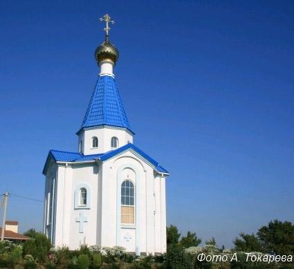 село Краснопартизанское Павловского района