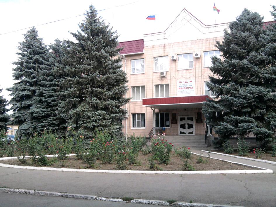 Администрация Павловского района