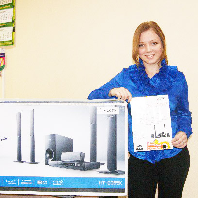 Недавно Анастасия Евтушенко получилазаслуженный приз– стереосистему – в стенах отдела по делам молодежи.
