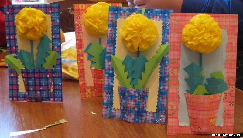 Подарок для мамы своими руками в детском саду на день матери в 38