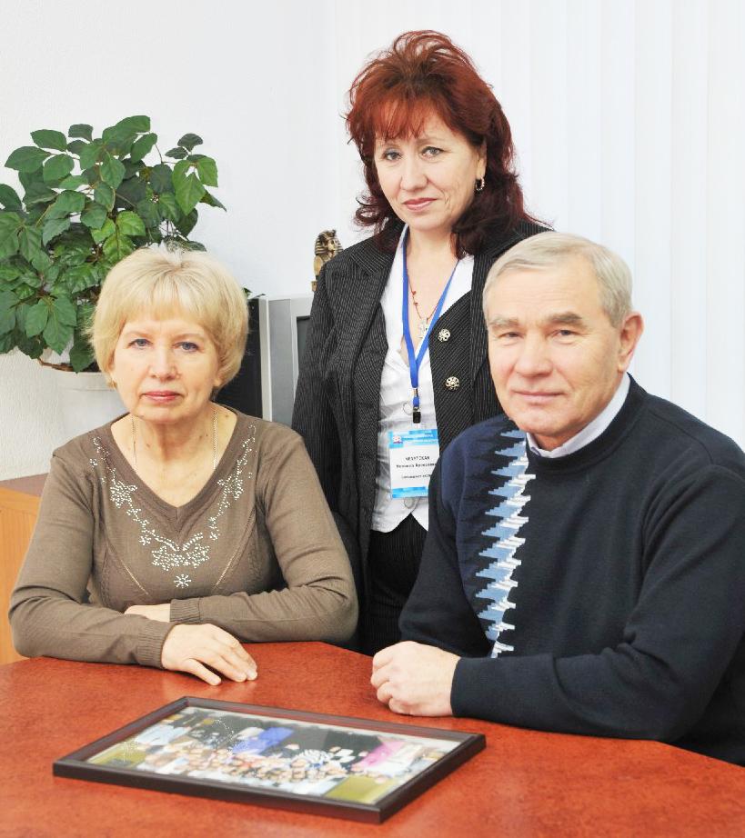 Ветераны Пенсионного фонда: Л.М. Тимошенко, Н.А. Чехутская, Н.М. Андрусевич.