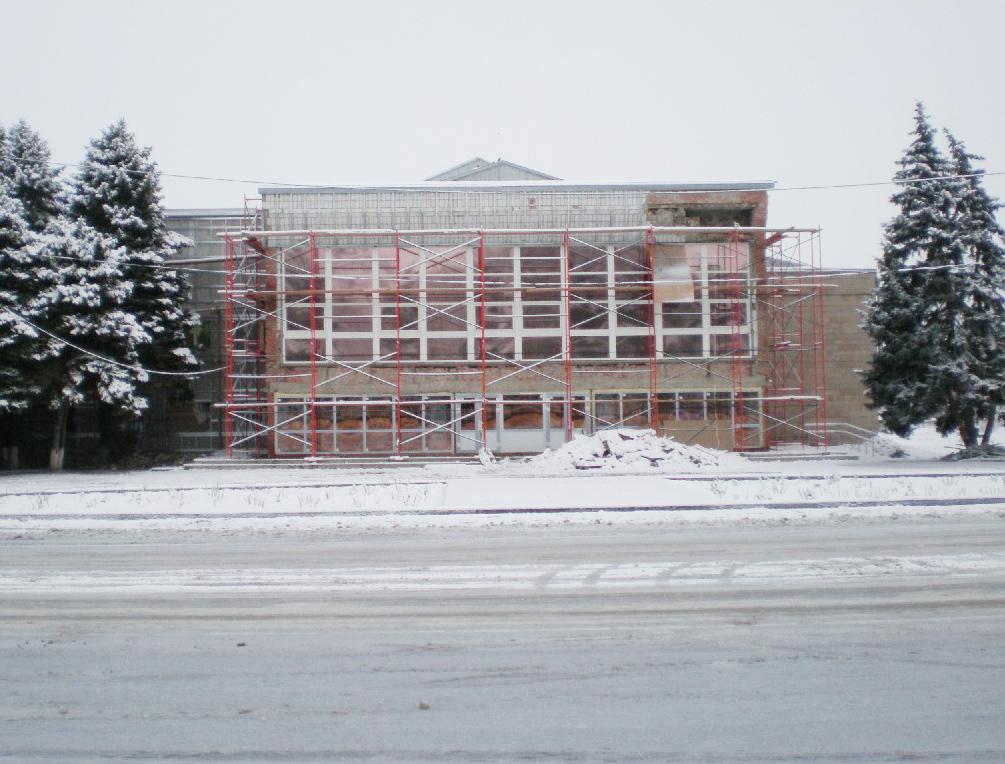 Районный дворец культуры, Павловская