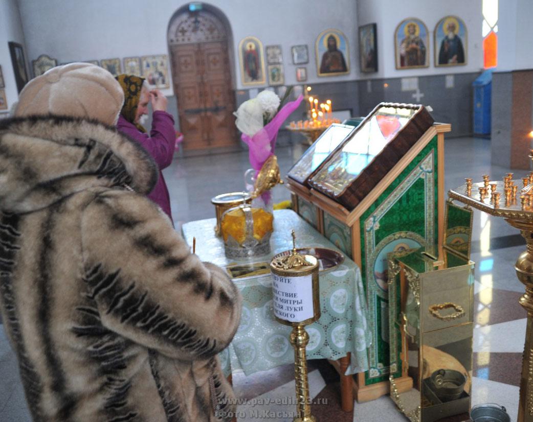 Недавно звоном колоколов в Свято-Успенском храме станицы Павловской встречали мощи святителя Луки (Войно-Ясенецкого).