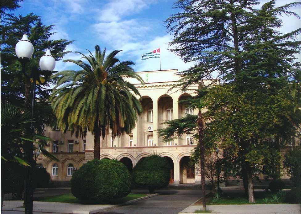 Резиденция президента Абхазии на набережной Маджиров