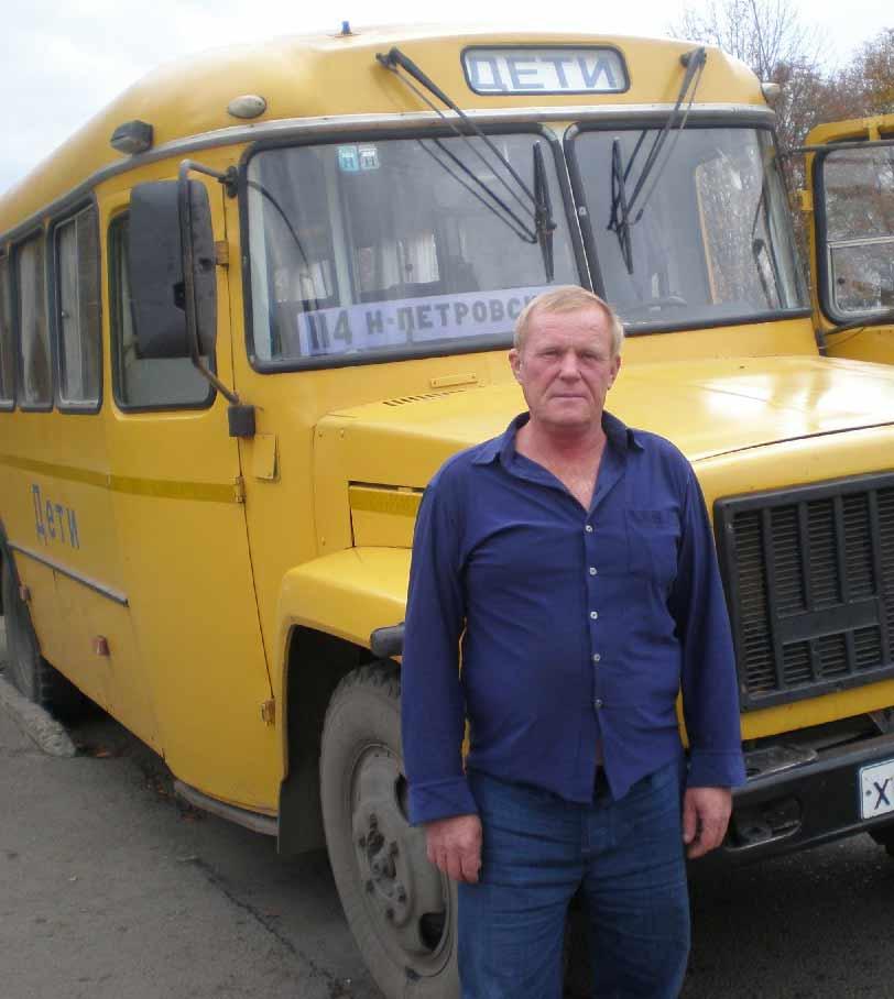 """В.В. Булков  и его """"детский"""" автобус"""