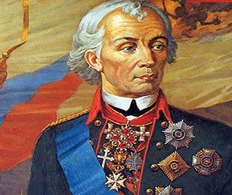 Суворов и его наследие