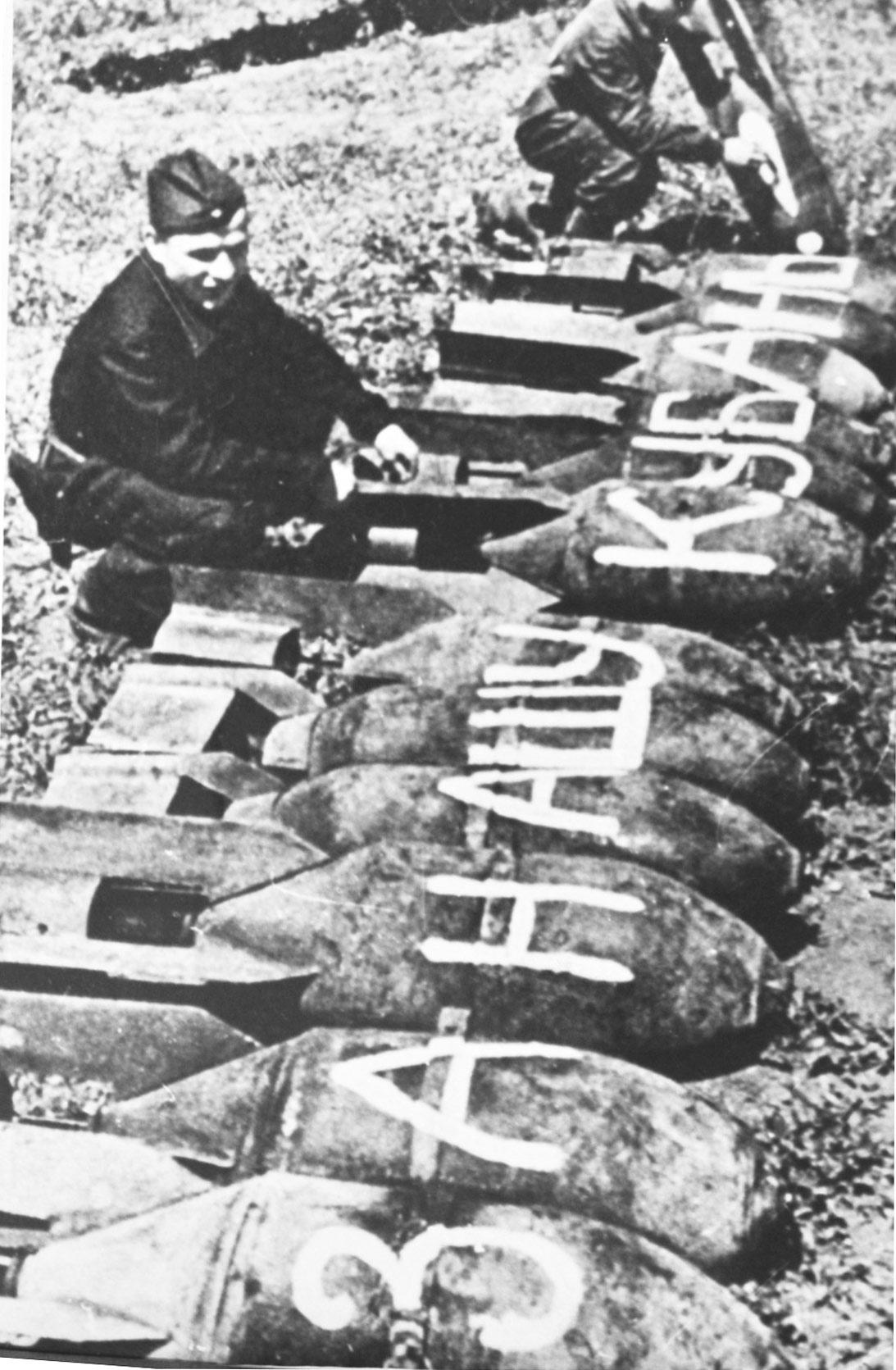 (Фото из архива Павловского историко-краеведческого музея).