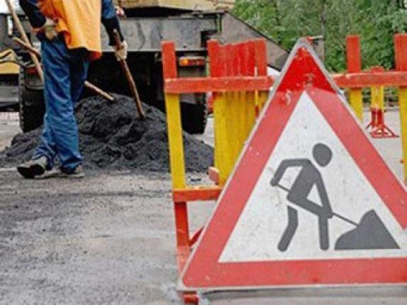 Обновили дороги
