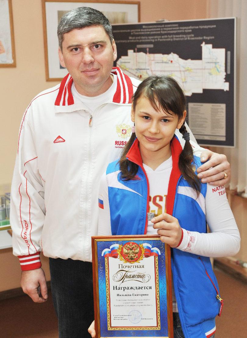 Александр Селищев  и Екатерина Пальцева