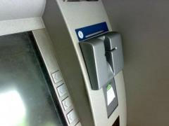 Повредил банкомат