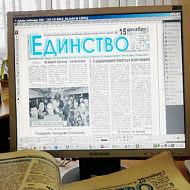 Что бы вы пожелали любимой газете?
