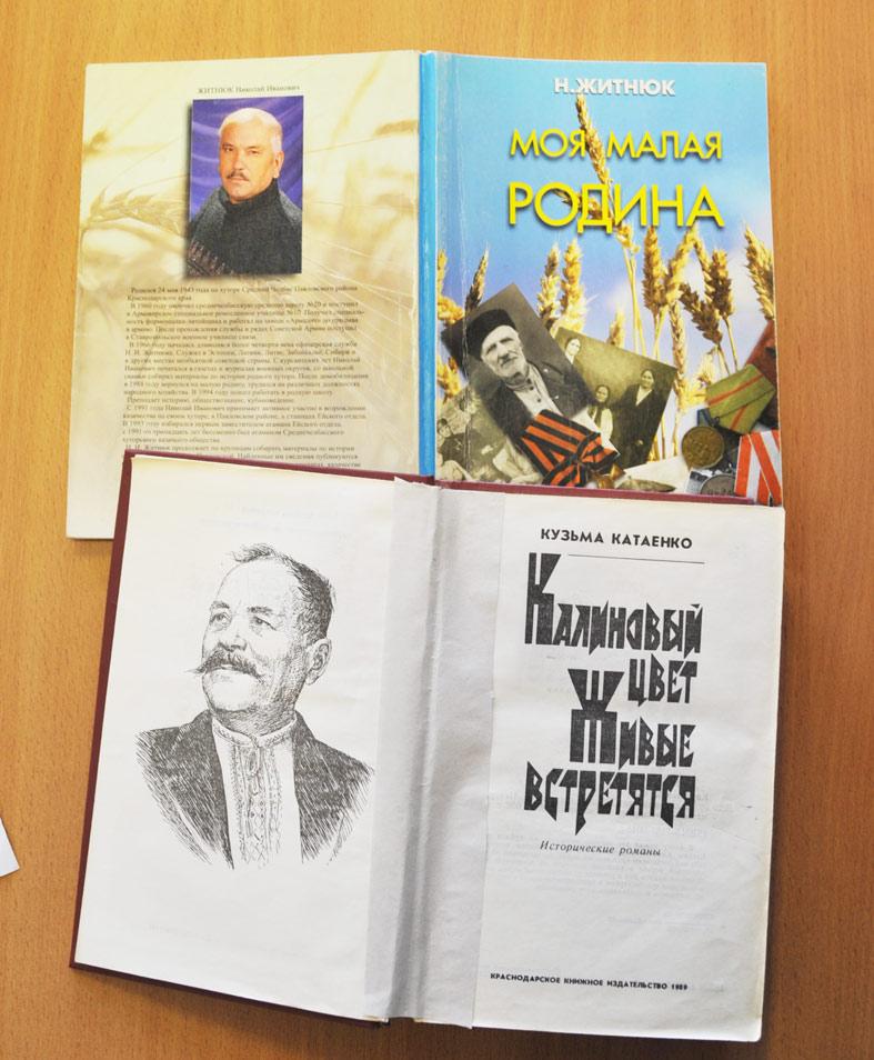 «Калиновый цвет» Кузьмы Катаенко