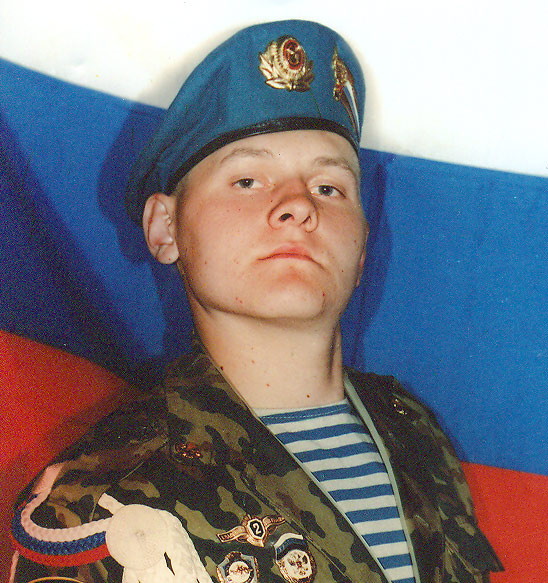 Вадим Григорьевич Макшаков