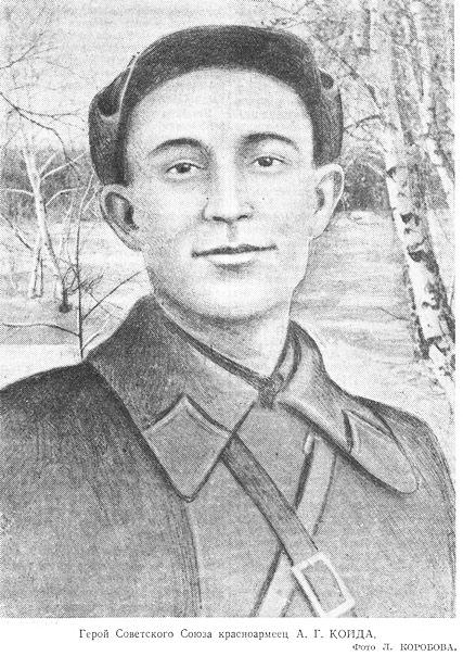 Анатолий Григорьевич Кайда. Фото из газеты  «Красная звезда» 1939 г.