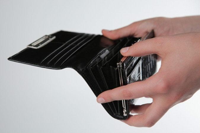 Исчез кошелёк