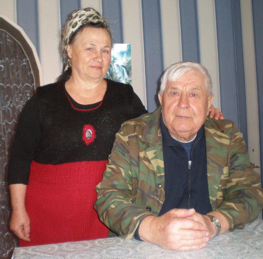 Галина Савельевна и Иван Константинович