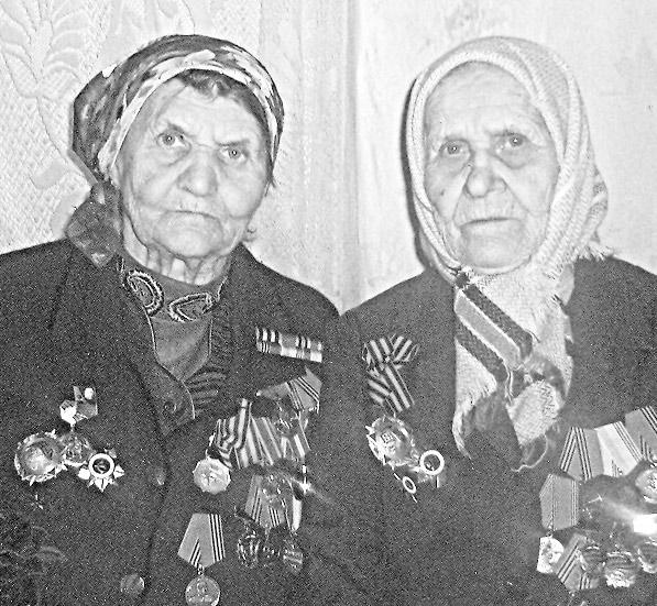 Елена Тарасовна ДЕРЕВЯНКО и Нина Егоровна БОНДАРЕНКО