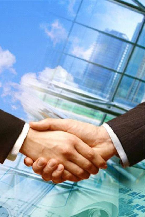 Совет по поддержке предпринимательства