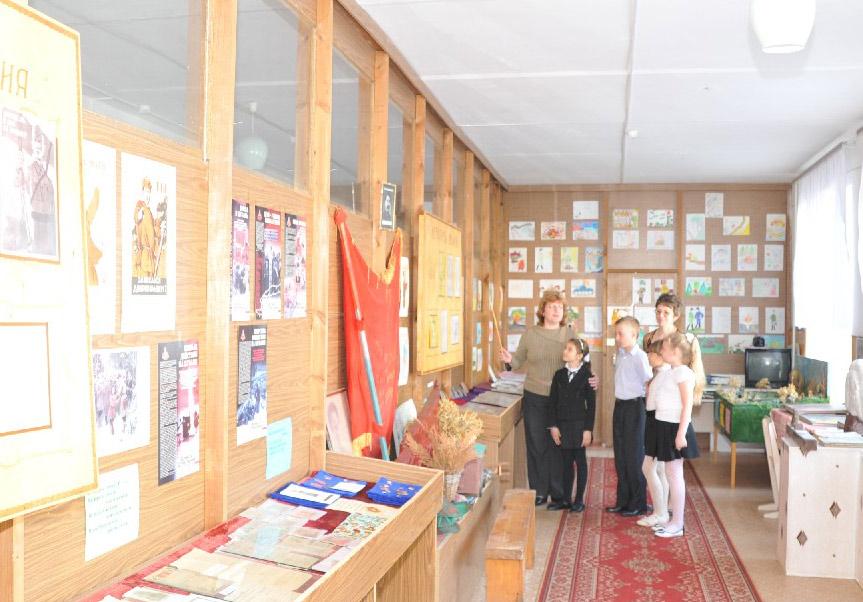 Музей павловской СШ № 10