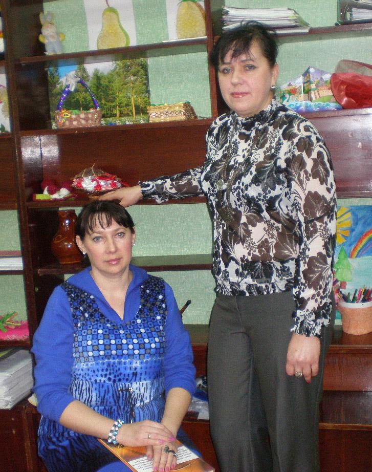 Слева направо:  О.В. Тарасенко и И.Н. Петрусенко