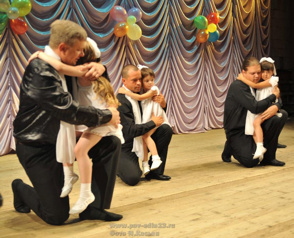 """Там царит истинная любовь. """"Танец пап и дочерей"""" (детсад № 2)"""