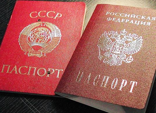 По паспорту нового  образца