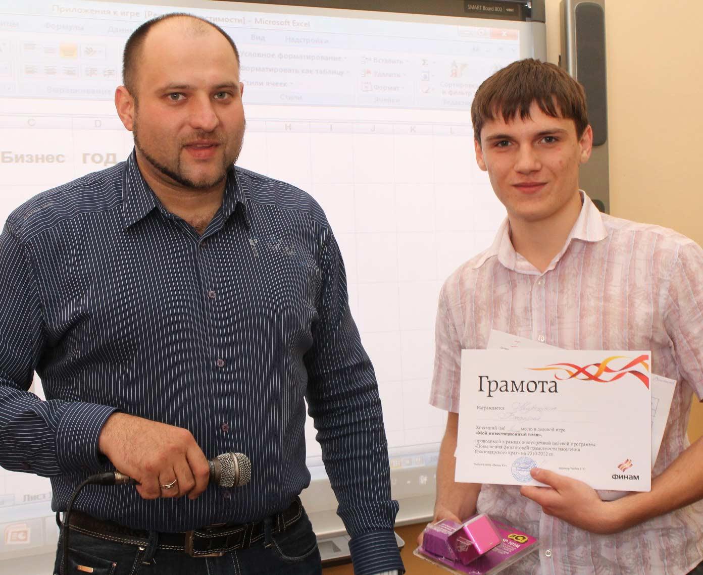 Василий Мирошник вместе с краснодарским консультантом