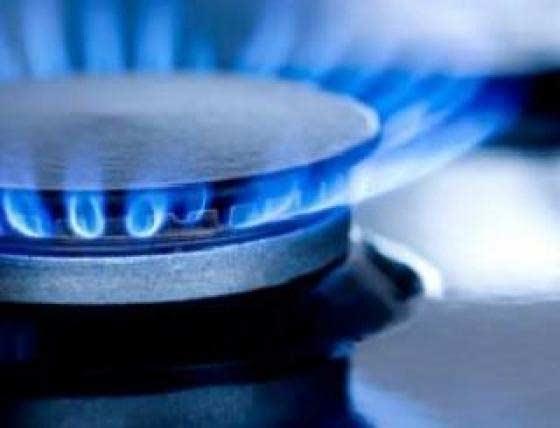 отключения газа