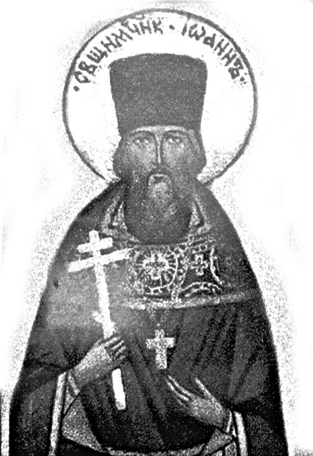 Редкое изображение святого, хранящееся у Алины Иосифовны Бессчётновой