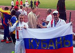 В воскресенье в столице Болгарии Софии завершились летние XXII Сурдлимпийские игры (для слабослышащих и глухих спортсменов). Триумфальным стало выступление российской сборной, завоевавшей первое место по количеству медалей. Таким же фееричным было и участие в соревнованиях павловчанки, многократной чемпионки России, призера Европы и мира Марины Гришиной.