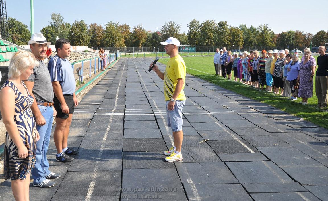 Спортивный праздник на стадионе «Урожай»,