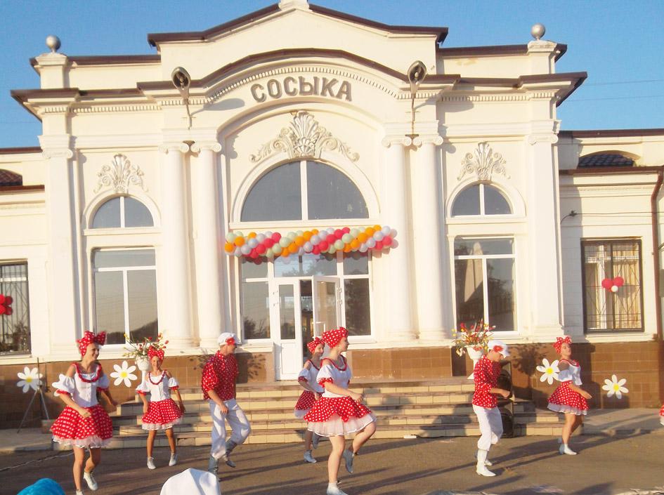 Сосыка Ростовская