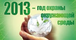 31 августа – Всероссийский субботник
