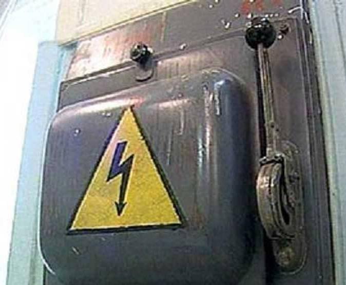 Об отключениях электроэнергии